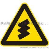 天水警告标志牌1862900 4099三角牌圆牌凹凸镜加工生产厂家