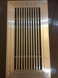 思程空调风口定制-矩形散流器