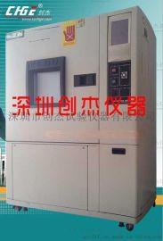 二手台湾庆声恒温恒湿试验箱,高低温交变湿热试验箱转让