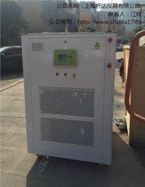 低温冷却液循环泵哪家好低温冷却液循环泵生产厂家低温冷却液循环