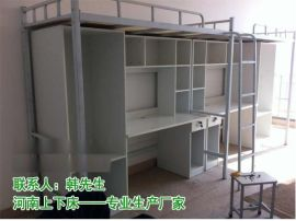 南阳实木上下铺 开封钢制双层床 郑州学生铁架床