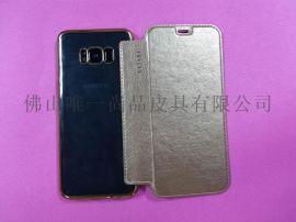 三星S8手机套新款三星S8 plus手机保护套翻盖透明TPU电镀手机皮套