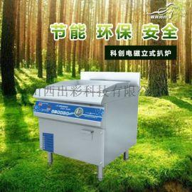 商用厨房炊事设备**式基地山西厨具营行电磁立式扒炉