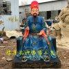 药王菩萨神像、十大药王雕塑像河南神像厂定制、