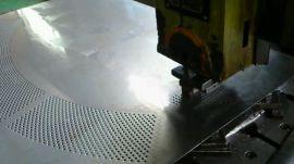 安康不锈钢防滑板/安康不锈钢加工厂/厂家销售