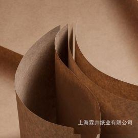 浅色双面牛皮纸 进口浅色单面环保牛卡纸