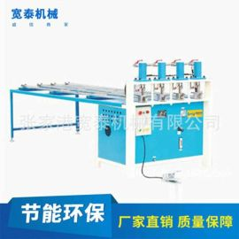 自动液压冲孔机 不锈钢铝型材冲孔机