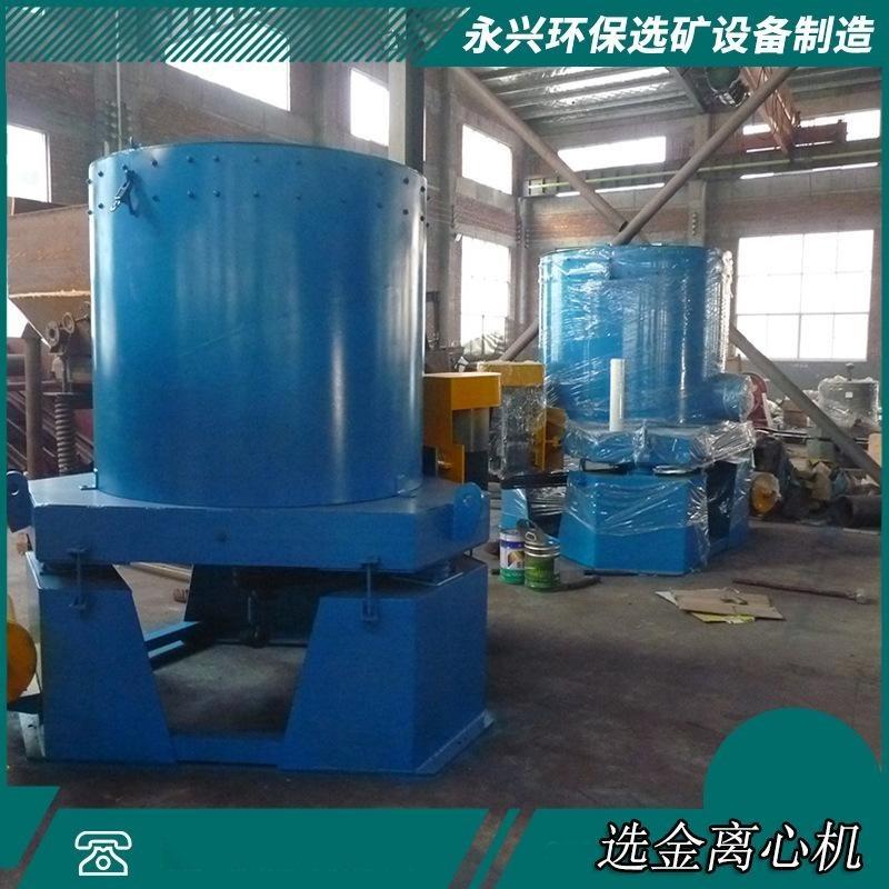 選金選礦機械 離心選礦機 STL選礦離心機 水套式離心選礦機