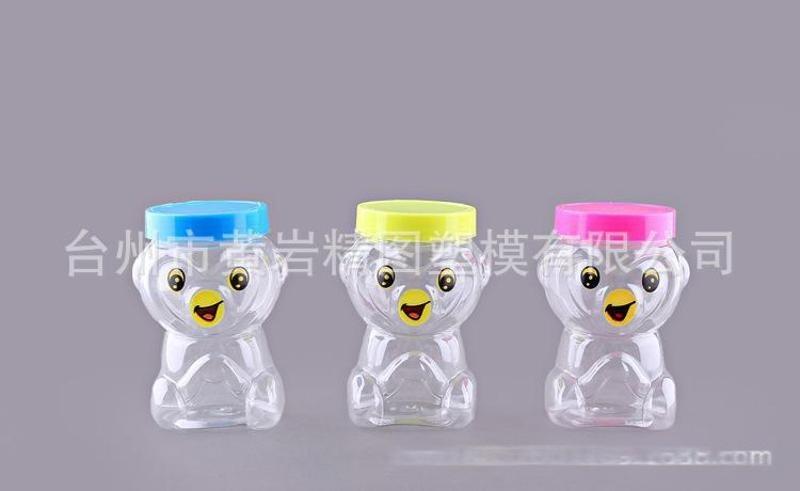 喷绘塑料瓶 十二生肖塑料瓶 瓜子包装罐