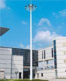 四川成都高杆燈廠家20米高杆燈高度燈源等可定製