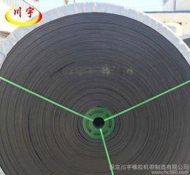 EP聚酯 橡胶帆布带 橡胶输送带 输送带 防滑耐磨耐寒厂家直销输送带