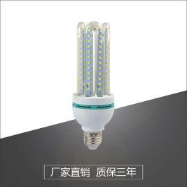 螺口LED玉米灯泡三色变光e27灯珠浴霸中间LED灯泡