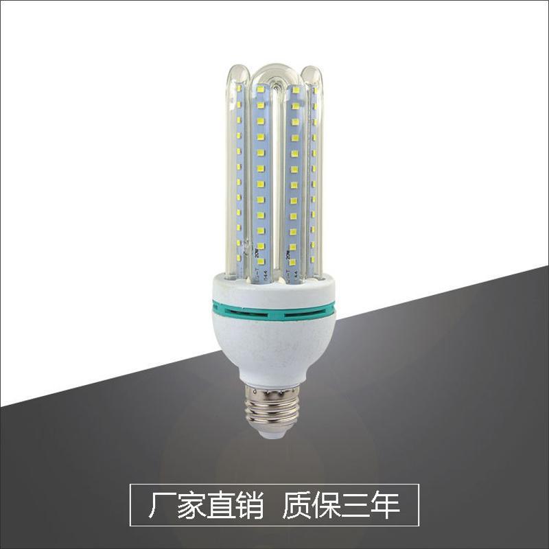 螺口LED玉米燈泡三色變光e27燈珠浴霸中間LED燈泡