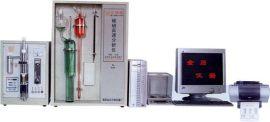 铸造化验仪器  JS-DN型 电脑碳硫高速分析仪