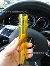 蚊香液瓶坯 消毒液PET管坯模具 清洗剂瓶坯模具