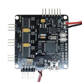 Gopro航拍storm32三軸雲臺電機控制板32位bgc無人機模型配件HAKRC