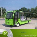 电动售货车|电动餐车JZH30-56C