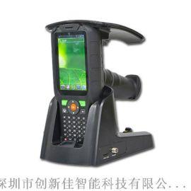 深圳智能厂家 rfid超高频读写器 手持机 非接触式读卡 远距离读卡器 数据采集器 PAD条码扫描 rfid智能盘点手持机