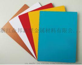 众邦(ALUCOONE)广告打印铝塑板
