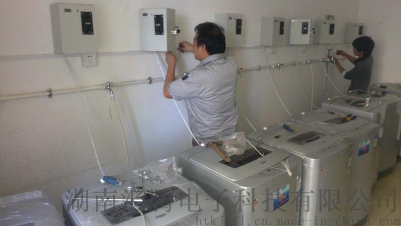 郴州高中单刷卡洗衣机生产厂家w