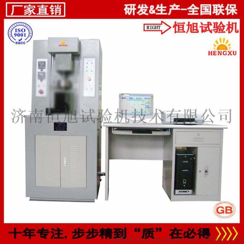工程材料用试验机,恒旭高温端面摩擦试验机