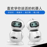 小勇智能机器人 儿童家用早教学习玩具对话语音陪伴机器人
