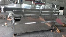 润邦干燥ZF系列方形振动筛粉机