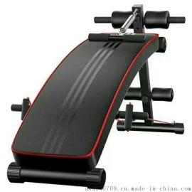奥信德健身器材厂家直销腹肌板,健腹器,腹肌训练器