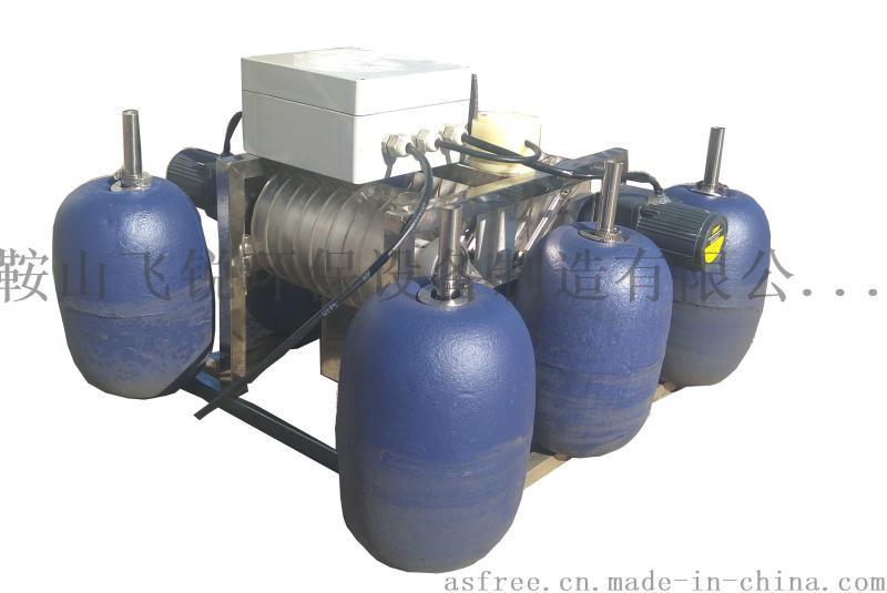 飞锐FTS-005浮动转盘收油器江河溢油