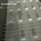 不鏽鋼鏈板   塑料鏈板