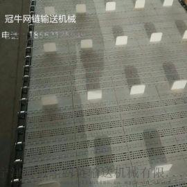 不锈钢链板   塑料链板
