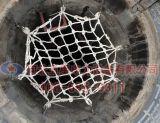 河北五星防护网可根据不同井口形状定制,做到量井制网