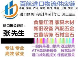 上海EMS快递转正式报关没有资料能报关吗