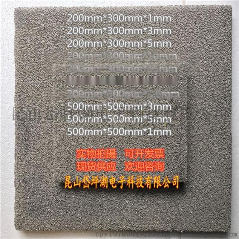 超级电容器用泡沫镍 电容器专用镍网 电子烟镍网