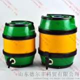 德尔丰全塑圆型啤酒桶5L10L