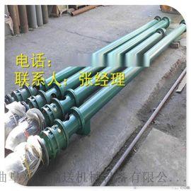 鍋爐灰渣管式提升機  粒狀物料輸送機