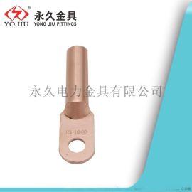 铜鼻接线端子 铜鼻子DT-95平方 电缆铜接头