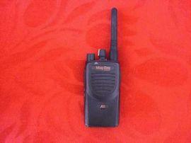 防爆无线手持机