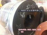 本钢Q345D低温合金钢板