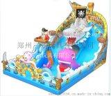 江西景德鎮海盜船充氣滑梯新款訂做