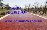 拜石供应永州透水砼胶结剂/露骨料透水地坪厂家直销