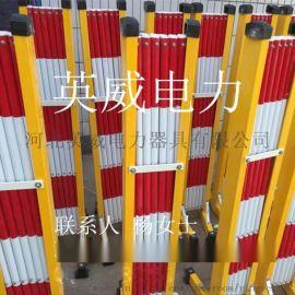 玻璃钢管式伸缩围栏报价 绝缘电力安全伸缩护栏品牌