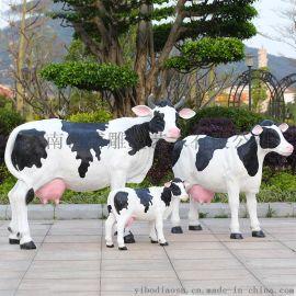 杭州雕塑公司园林雕塑