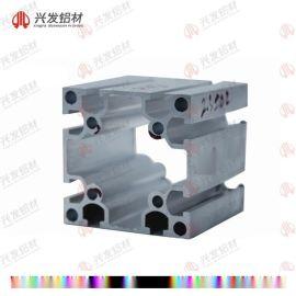 佛山工业铝型材定制来图来样定制生产|兴发铝业