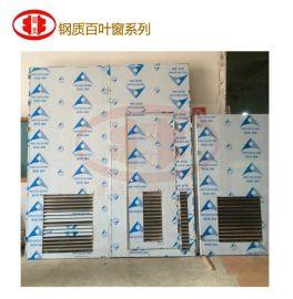 钢制变压器室机房门 特种钢制门