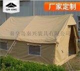 户外露营帐篷 出口外贸帐篷 野外救灾帐篷 户外施工遮阳帐篷