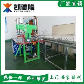 广州软膜天花  焊接机 半自动滑台扣边机 软膜天花热合机