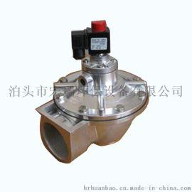 YMF-62电磁脉冲阀厂家 脉冲电磁阀生产商
