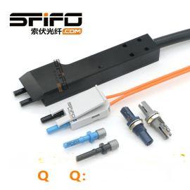 V-Pin巴合曼PLC风电光纤电缆