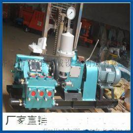 厂家直销BW150泥浆泵质量泥浆泵BW150注浆机